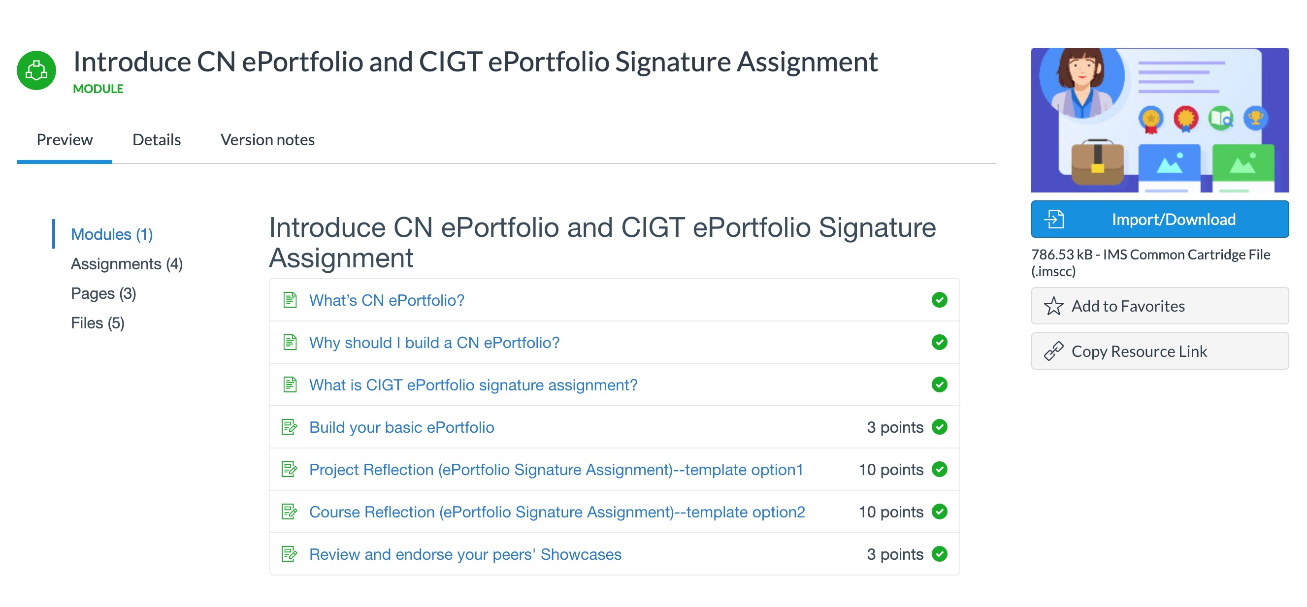 signature_ePortfolio_assignment_Canvas_module_template.jpg
